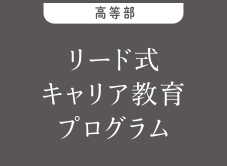 ENAGEED